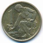 Чехословакия, 1 крона (1969 г.)