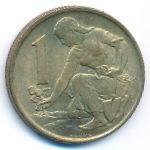 Чехословакия, 1 крона (1975 г.)