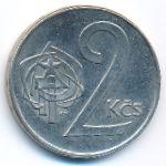 Чехословакия, 2 кроны (1974–1990 г.)