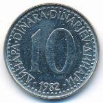 Югославия, 10 динаров (1982–1984 г.)