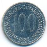 Югославия, 100 динаров (1985–1986 г.)