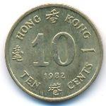 Гонконг, 10 центов (1982–1984 г.)