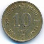 Гонконг, 10 центов (1987–1990 г.)