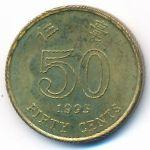 Гонконг, 50 центов (1993–1998 г.)