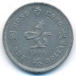 Гонконг, 1 доллар (1978–1980 г.)