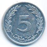 Тунис, 5 миллим (1997 г.)