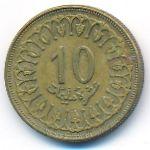 Тунис, 10 миллим (1997–2005 г.)