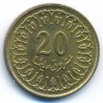 Тунис, 20 миллим (1993–2005 г.)