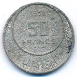 Тунис, 50 франков (1950 г.)