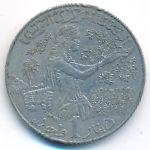 Тунис, 1 динар (1988 г.)