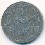 Тунис, 1 динар (1996–2011 г.)