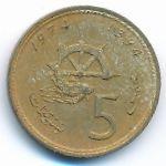 Марокко, 5 сантим (1974 г.)