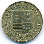 Польша, 2 злотых (2005 г.)