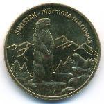 Польша, 2 злотых (2006 г.)