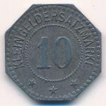 Гермерсхайм., 10 пфеннигов (1917 г.)
