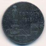 Эбинген., 10 пфеннигов (1918 г.)