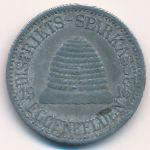 Эггенфельден., 15 пфеннигов (1916 г.)