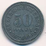 Кюнцельзау., 50 пфеннигов (1917 г.)