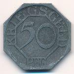 Дортмунд., 50 пфеннигов (1917 г.)