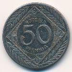 Охлигс., 50 пфеннигов (1920 г.)