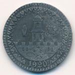 Альтенбург., 10 пфеннигов (1920 г.)