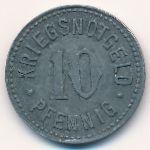 Троссинген., 10 пфеннигов (1918 г.)