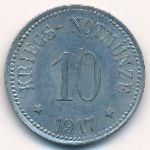 Арцберг., 10 пфеннигов (1917 г.)