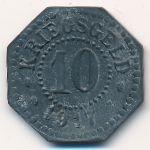 Хамм., 10 пфеннигов (1917 г.)