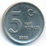 Турция, 5 новых куруш (2005–2006 г.)