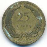 Турция, 25 куруш (1949–1951 г.)