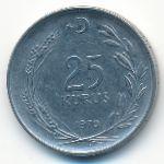 Турция, 25 куруш (1970 г.)