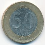 Турция, 50 новых куруш (2005 г.)