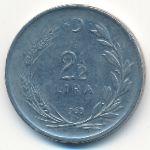 Турция, 2 1/2 лиры (1963 г.)