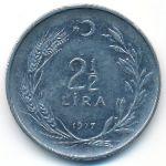 Турция, 2 1/2 лиры (1977–1979 г.)