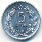 Турция, 5 лир (1981 г.)