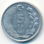 Турция, 5 лир (1987 г.)