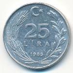 Турция, 25 лир (1985 г.)