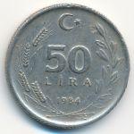 Турция, 50 лир (1984–1987 г.)