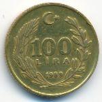 Турция, 100 лир (1989 г.)