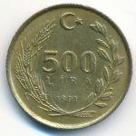 Турция, 500 лир (1991 г.)