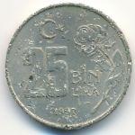 Турция, 25000 лир (1997–2000 г.)