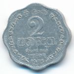 Шри-Ланка, 2 цента (1975–1978 г.)