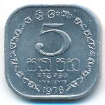 Шри-Ланка, 5 центов (1978–1991 г.)
