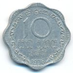 Шри-Ланка, 10 центов (1978–1988 г.)