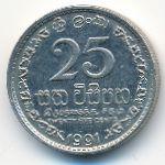 Шри-Ланка, 25 центов (1991 г.)