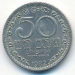 Шри-Ланка, 50 центов (1982–1991 г.)