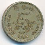 Шри-Ланка, 5 рупий (1984 г.)