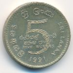 Шри-Ланка, 5 рупий (1991–2004 г.)