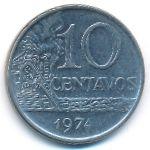 Бразилия, 10 сентаво (1974–1976 г.)