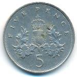Великобритания, 5 пенсов (1987 г.)